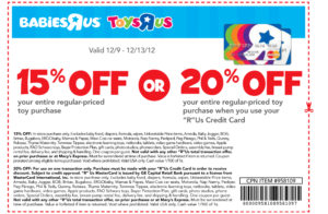 babies-r-us-coupons-august