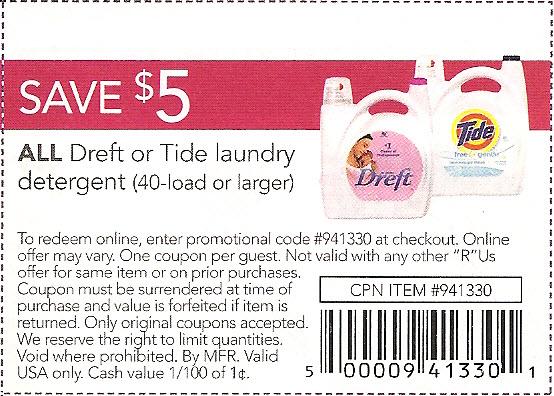 dreft washing powder coupons
