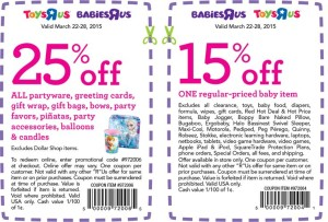 baby retail coupons and codes  (1)