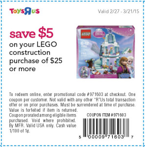 baby retail coupons and codes  (2)