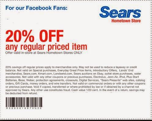 sears printable coupons