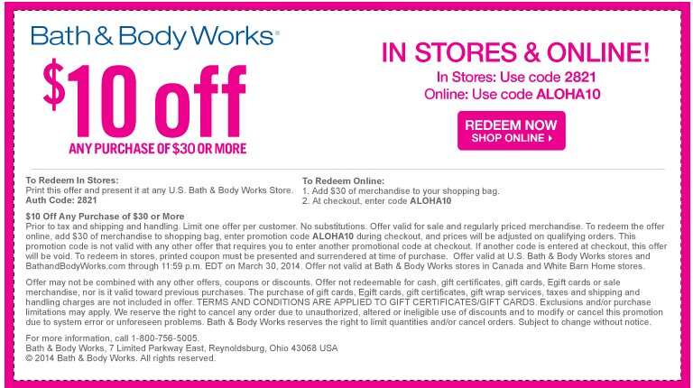 Bath & bodyworks coupons