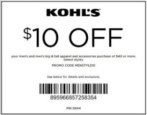 july-coupons