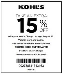 kohls-20-coupon