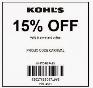 kohls coupons codes