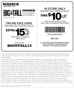 15-percent-kohls-coupon-savings-for-august