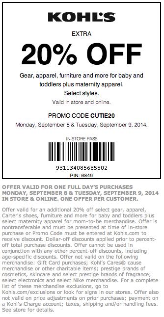 20-percent-kohls-coupon-savings-for-august