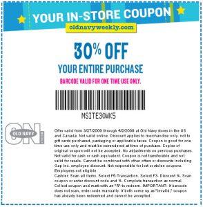 OldNavy30-online-coupons