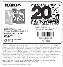 download-july-kohls-printable-coupons-online