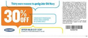 download-print-OldNavy30-online-coupons