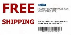 free-shipping-old-navy-coupons