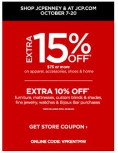 JC-Penney-Coupon-JCPenney-coupons-august-online-retail