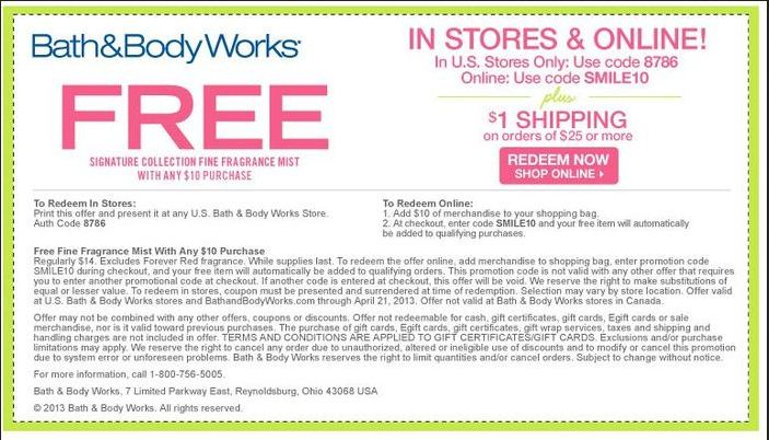 online-Bath-and-body-works-coupons-august