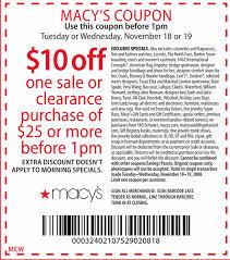 10-off-macys-printable-coupons