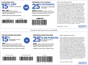 10-off-sears-coupons-codes