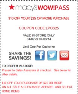 save-Macy's-promo-codes