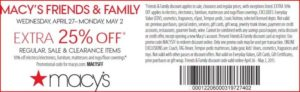 store-Macy's-promo-codes
