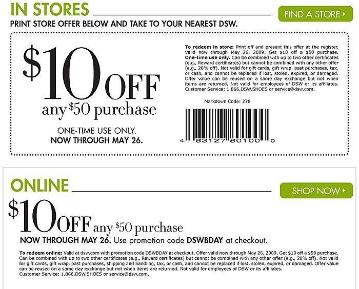 dsw coupon printable in store