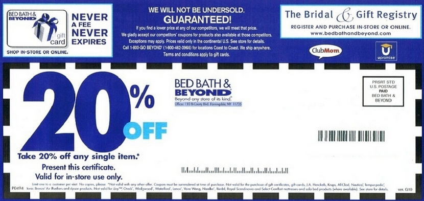 online-bed-bath-and-beyond-coupon-20-off
