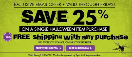 image about Halloween Express Printable Coupon identified as On line Halloween Convey Discount coupons Printable Discount coupons On the web