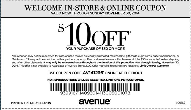 Avenue-Coupons-PrintableDSW-Coupons