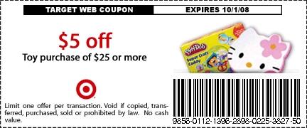retail-target-online-coupon-feb-2017