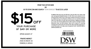 DSW Sales, Coupons & Promotions