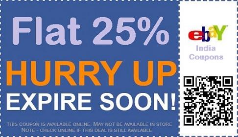 usa-online-2017-ebay-coupon