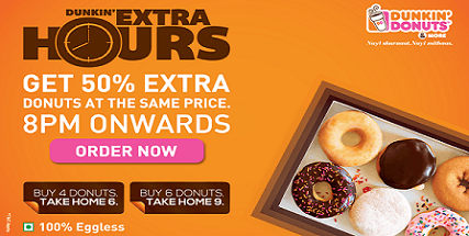 dunkin-donuts-coupons-offers-2018