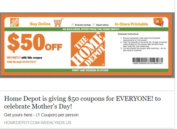 home depot is giving 50 coupons to everyone 2018 online