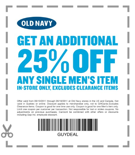 More About Old Navy Coupons