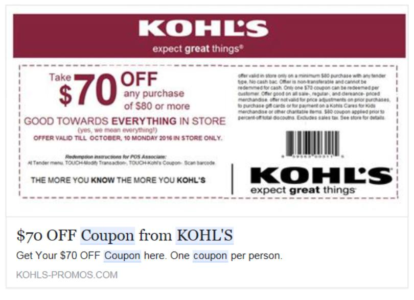 khols printable coupons kohls 70 coupons printable coupons 22666 | kohls 70 off coupons